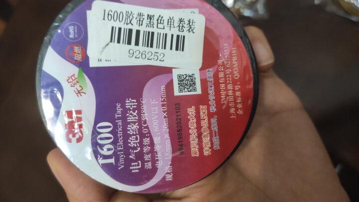 3M 1600# 无铅电气(电工)绝缘胶带 汽修家装 耐磨防潮耐酸碱  白色 单个装 晒单图