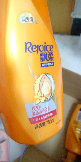飘柔护发素橄榄油莹润750ml(润发精华素) 晒单图