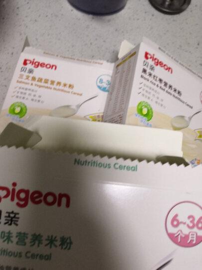 贝亲(Pigeon)婴儿辅食 原味+黑米红枣+三文鱼蔬菜组合装 宝宝米粉米糊200g*3包 晒单图