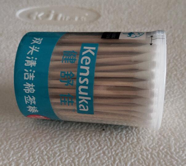 健舒佳(kensuka)双头棉签 母婴耳鼻清洁化妆棉签棒木棒筒装 100支/筒 晒单图