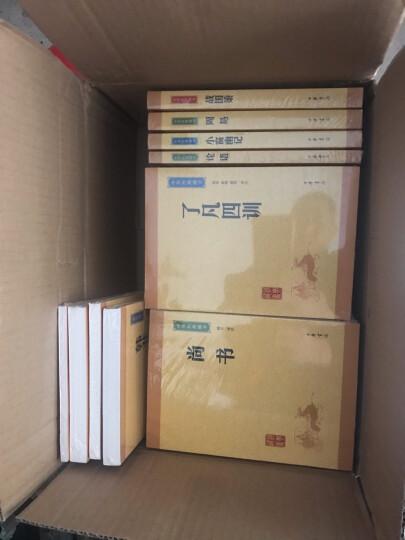 中华经典藏书:左传 晒单图