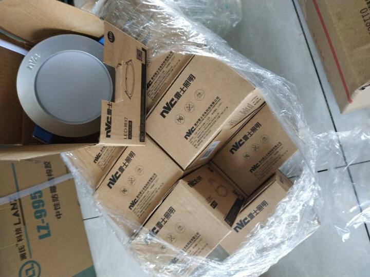 西门子(SIEMENS)开关插座 远景系列 16A三孔插座面板 空调热水器插座 (雅白色)5UB02001CC1 晒单图