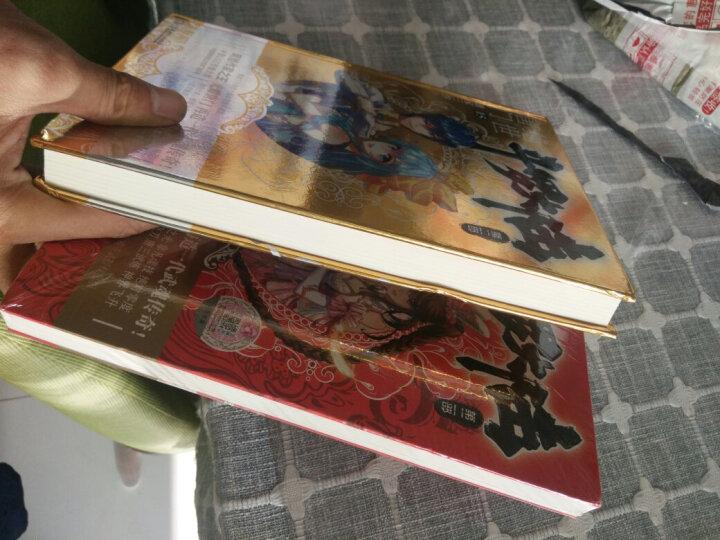 【官方正品】斗罗大陆2绝世唐门小说全套1-26 全集26册作者唐家三少类似 晒单图
