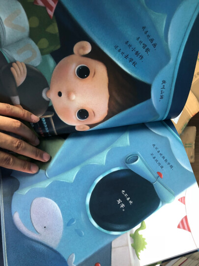 斯洛文尼亚著名童书:儿童关爱绘本-劳拉的秘密(关注儿童癫痫病患者) 晒单图