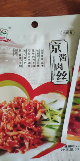 吉得利 香辛料 十全香 炖卤煮肉调味香料 烧烤用料 70g/袋 晒单图