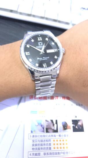 七夕礼物|嘉年华(Carnival)手表男士机械表时尚商务夜光防水双日历男表8629 银边黑面钢带 晒单图