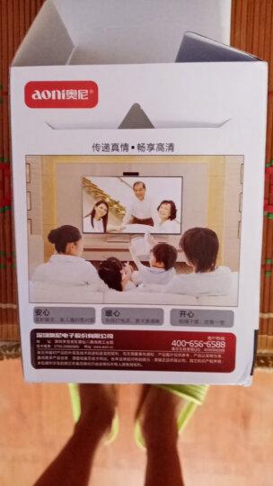 奥尼(aoni)酷逸 摄像头 电脑摄像头720P高清摄像头 内置麦克风台式机笔记本USB摄像头 自营 晒单图