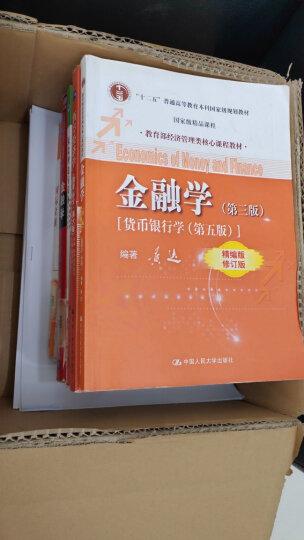 经济学经典教材辅导书:高鸿业版《西方经济学》(微观部分·第六版)学习手册 晒单图