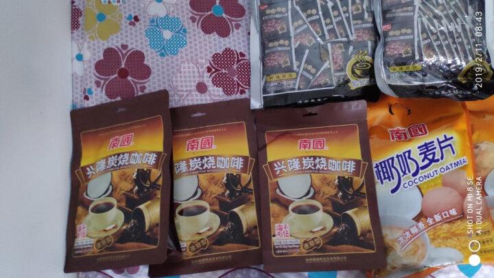满199减120_南国 兴隆炭烧咖啡320g 醇香速溶咖啡粉 海南特产 晒单图