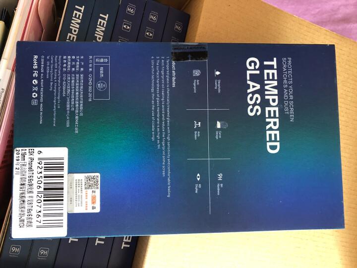 依斯卡(ESK) 苹果iPhone8/7/6S/6钢化膜【一体全玻璃 0.15mm】手机高清防爆保护贴膜(送贴膜神器)-JM124 晒单图