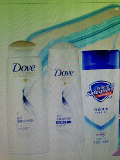 多芬(Dove) 旅行套装洗发水沐浴露小样出差旅游用品便携洗护用品男女套装健身房携带日用品 套餐17 晒单图
