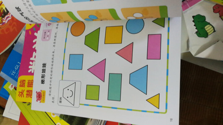 邦臣小红花·头脑潜能开发4~5岁(绘画+手工+数学+智力+迷宫 套装共10册) 晒单图
