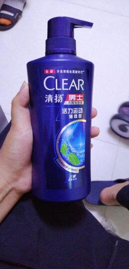 清扬(CLEAR)洗发水 男士去屑洗发露活力运动薄荷型500g(新老包装随机发)(氨基酸洗发) 晒单图