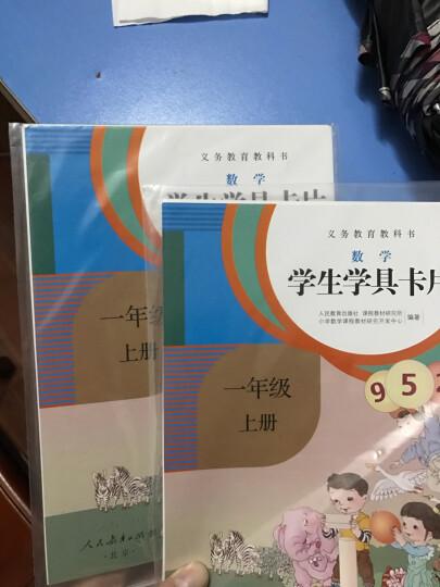 月亮船  一年级下册 人教版语文同步阅读 配合统编语文教科书 晒单图
