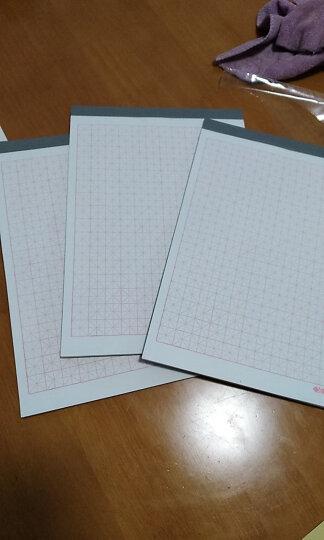 凯萨(KAISA)米字格美工纸书法练习簿30张加厚纸带易撕线 16K(195×280mm)  3本装 晒单图