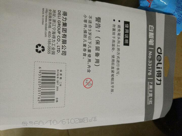 齐心(COMIX)PM3605 双面泡棉胶带 海绵胶带 泡沫胶带36mm*5y(4.57米) 12卷/包 晒单图