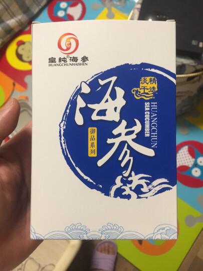 宫品 有机淡干海参 4A 250g 30-40只威海野生刺参家庭装 海鲜水产 晒单图