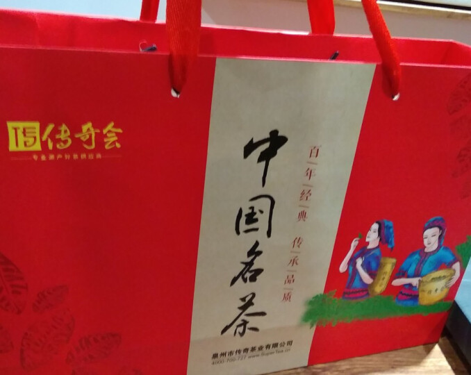 传奇会茶叶 金骏眉红茶 蜜香型武夷正山小种礼盒装送礼3罐装共500g 晒单图