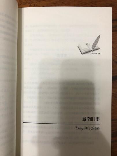 泰戈尔诗选 语文新课标必读丛书 教育部推荐中小学生必读名著 晒单图
