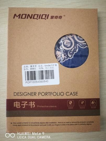 蒙奇奇 kindle保护套958亚马逊电子paperwhite保护套1/2/3代 欧洲花纹 958元版1/2/3代 晒单图