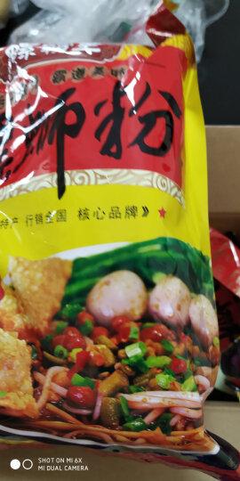 螺霸王 螺蛳粉280g*6 广西柳州特产 (煮食)袋装 方便面粉米线 速食 6袋礼盒装 晒单图