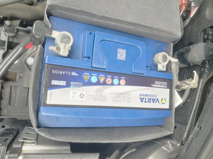 瓦尔塔(VARTA)汽车电瓶蓄电池蓝标65D23L 12V 海马海福星M3M8S7骑士普力马丘比特马自达5MPV以旧换新上门安装 晒单图