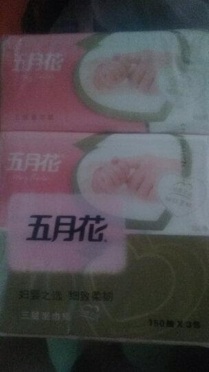 五月花(May Flower) 抽纸 妇婴3层170抽面巾纸*3包(大规格) 晒单图