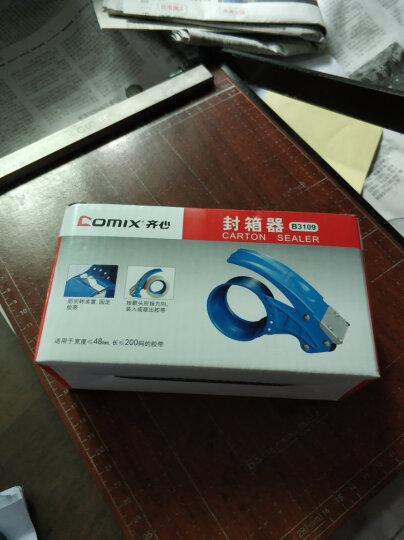 齐心(Comix)封箱器打包器胶带底座 适用于胶带宽度48mm内胶带切割机 快递物流打包 办公用品 颜色随机B3109 晒单图
