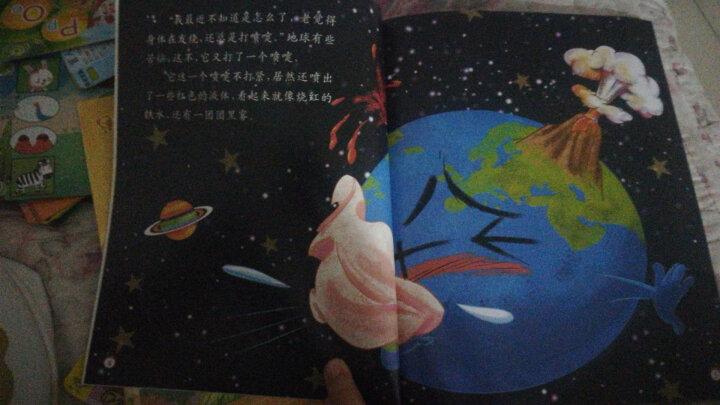 小牛顿科普百科绘本第一辑全10册3-6-12岁幼儿科学馆 恐龙故事书籍 少儿童百科全书包邮 晒单图