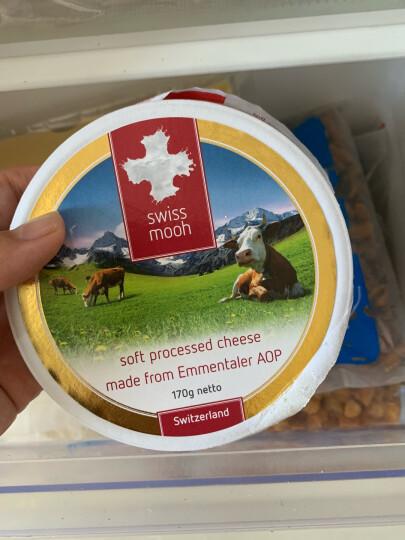 瑞慕(swissmooh) 瑞士进口埃曼塔奶酪 成人儿童乳酪芝士 盒装170g/6块 晒单图