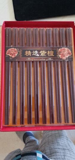 墨贝轩 紫檀木筷子 越南天然红木实木无漆筷10双家用餐具商务礼品礼盒套装 晒单图