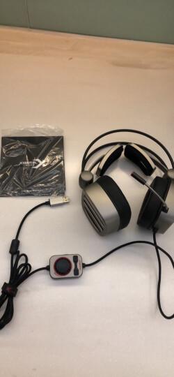西伯利亚(XIBERIA)S21 游戏耳机头戴式 电脑耳机带麦 电竞耳麦7.1声道 不求人吃鸡耳机 铁银灰 晒单图