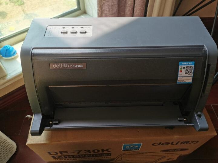 得力(deli)DE-620K 针式打印机 1+6联打印 营改增税控发票打印机 票据电子面单快递发货出库打印机(85列) 晒单图