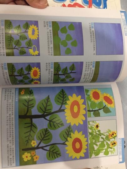 儿童美术基础教程:水粉画 晒单图