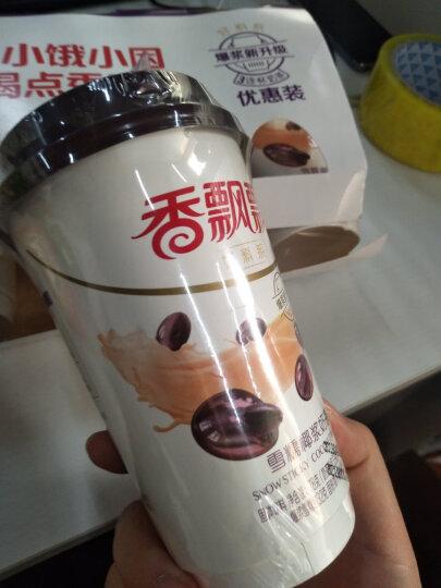 香飘飘奶茶 蓝莓味奶茶三连杯76g*3  早餐代餐下午茶 杯装速溶冲调饮料 晒单图