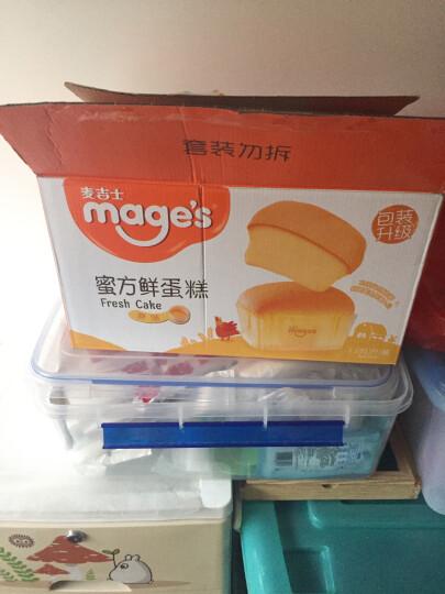 麦吉士蜜方鲜蛋糕面包糕点点心孕妇早餐零食1280g 晒单图