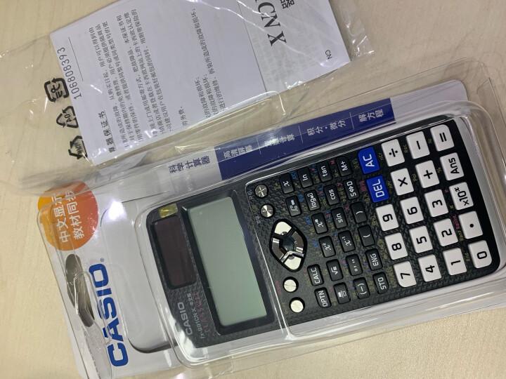 卡西欧(CASIO)FX-5800P 可编程工程计算器 单机 晒单图