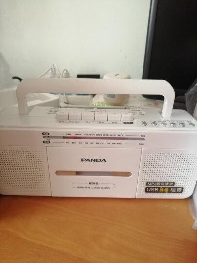 熊猫(PANDA)6516 两波段便携收录机 录音机 磁带/USB相互机转录 收音MP3播放机 插卡音响播放器 晒单图