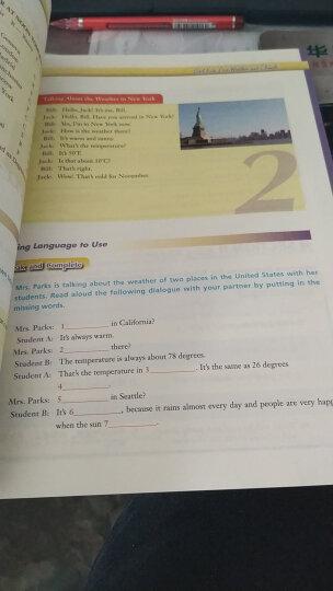 十二五 新编实用英语综合教程 1(第四版) 大学教材 英语学习 英语教材 晒单图
