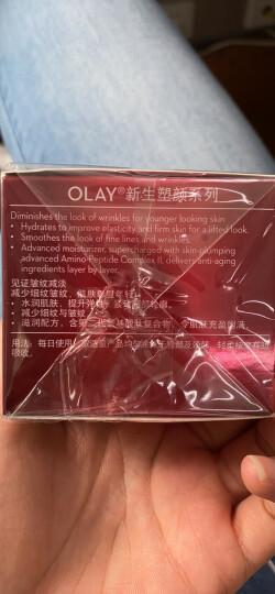 玉兰油OLAY爽肤水新生塑颜金纯活能水150ml(大红水 水润保湿 细滑紧致 充盈肌肤 新老包装随机发送) 晒单图