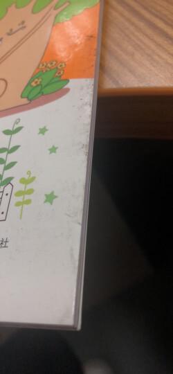 华夏万卷学生字帖 小学生描红正楷铅笔练字帖3本装 楷书硬笔书法钢笔字帖儿童写字手写体 赠练字本 晒单图