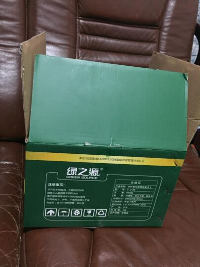 绿之源 6kg*2箱360°室内装修安全卫士升级版活性炭包 车用吸去除甲醛清除剂竹炭包家用除臭去除异味防潮碳包 晒单图