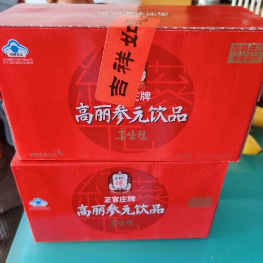 正官庄 人参 韩国六年根红参 高丽参元饮品 红参液100ml*10瓶*2盒 提高免疫力 (韩国原装进口) 晒单图