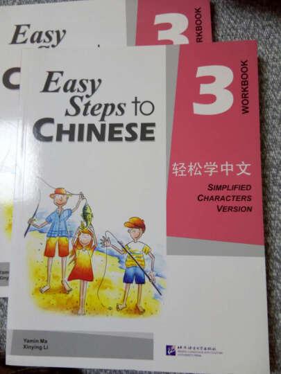 轻松学中文(英文版)练习册3 晒单图