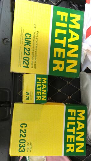 曼牌(MANNFILTER)空气滤清器C22033(精灵Fortwo/Cabrio/Forfour(453))厂家直发 晒单图