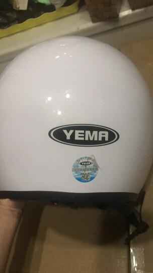 野马(YEMA)电动摩托车头盔 冬季男士电瓶车头盔 女士半盔 安全帽 四季通用6607 白色 配防雾镜片(均码) 晒单图