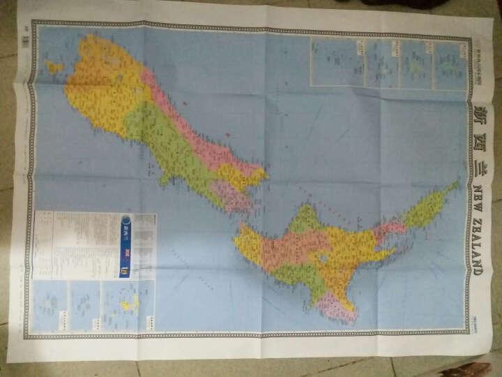 世界热点国家地图--新西兰地图挂图 折叠图(折挂两用  中外文对照 大字易读 865mm*1170mm) 晒单图