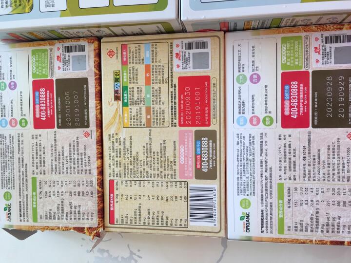 方广 婴幼儿辅食 宝宝米糊 多维果蔬营养米粉 含钙铁锌 超值400g 小袋分装 (6-36个月婴幼儿适用) 晒单图