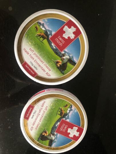 瑞慕(Swissmooh)埃曼塔软化处理奶酪 瑞士风味 170g(乳酪) 晒单图