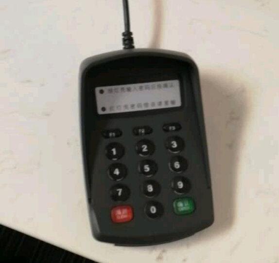 DCOMA KB-8防窥数字小键盘 有线键盘 密码小键盘 (数字键盘 有线小键盘 密码键盘) KB-1 金融语音密码版 晒单图